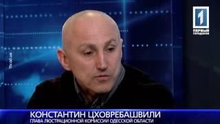 Ярослав Католик и Константин Цховребашвили