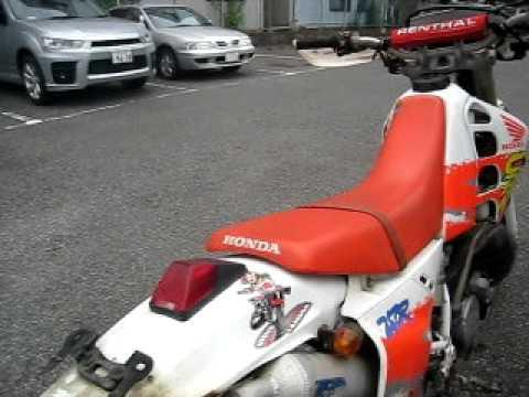HONDA CRM250 -1-