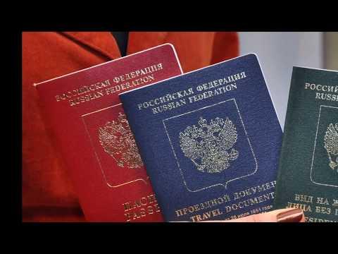 МВД разъяснило порядок замены паспортов с истекшим сроком действия