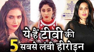 Top 5 Tallest Indian TV Serial Actress