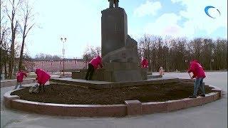 Представители КПРФ призывают новгородцев выйти на субботник