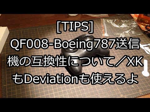 QF008 Boeing 787 Transmitter Compatibility / Both  XK and Deviation! ?