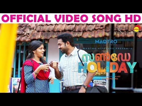 Aaro Koode Song - Sunday Holiday - Asif Ali, Aparna Balamura