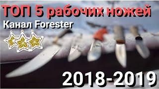 Лучшие российские ножи для охоты и рыбалки