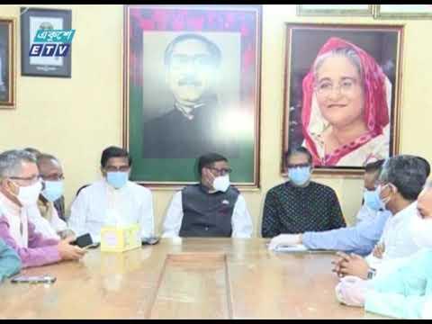 শিগগিরই নিত্যপণ্যের দাম কমবে, বললেন ওবায়দুল কাদের | ETV News