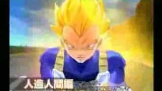 Minisatura de vídeo nº 1 de  Dragon Ball Z: Budokai Tenkaichi 2