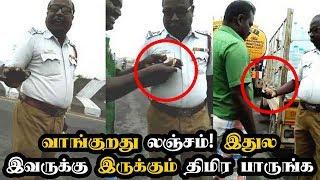 ட்ராபிக் போலிஸ் பாஸ்கர்னா யாரு தெரியுமா? மேடவாக்கம் வந்து கேட்டு பாருங்க! |Medavakkam Traffic Police