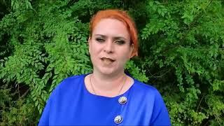 Обращение кандидата в облдуму от КПРФ Ирины Маренич к народу