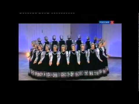 RF Halkları -5