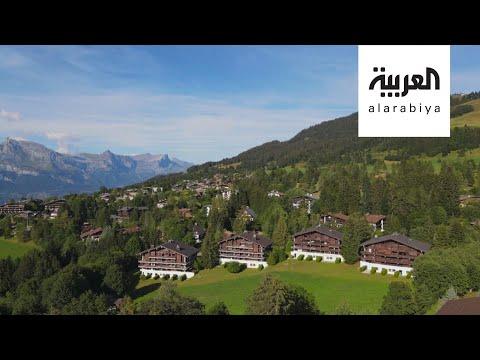 العرب اليوم - شاهد: جبال الألب الفرنسية ملجأ الأثرياء هربًا من
