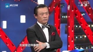 20141028 壹周立波秀 周立波谈房祖名吸毒事件 称反腐打破官场潜规则
