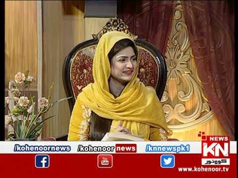 Istakhara 21 October 2020 | Kohenoor News Pakistan