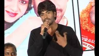 Srinivas, Reshma - Love Cycle Trailer Launch.