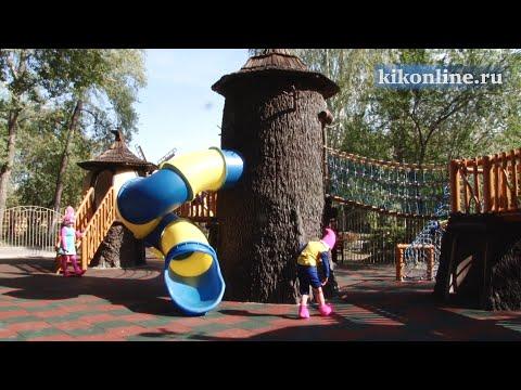 Открытие в ЦПКиО детской площадки