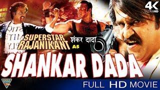 Shankar Dada Hindi Dubbed Full Movie