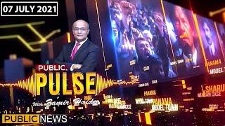 Public Pulse with Zamir Haider   07 July 2021   Public News
