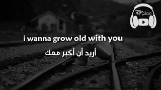 I Wanna Grow Old With You - Westlife مترجمة عربي