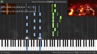 Tensei shitara Slime Datta Ken Opening 1 - Nameless story (Synthesia)