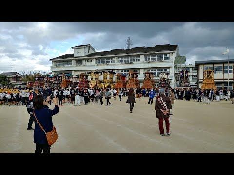 【西条祭り】令和元年(2019)西条小学校創立150周年記念事業 お祭り集会