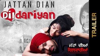 Jattan Diyan Dildariyan  Official Trailer  Aman Virk