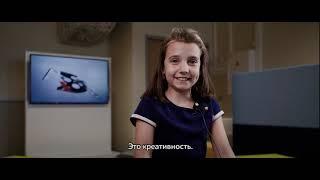 Франшиза KinderMBA – школа бизнес образования для дошкольников
