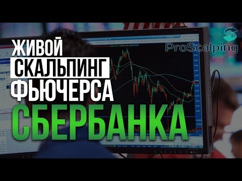 Какой брокер бинарных опционов самый лучший в россии