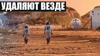 ЗАПРЕЩЁННЫЙ ФИЛЬМ О НАХОДКЕ НА МАРСЕ - 2018 / Документальный фильм HD