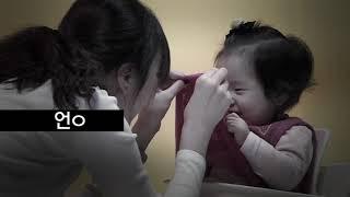[가족관계] 부모이야기 5편 - 애착은 건강한 성장의 첫걸음