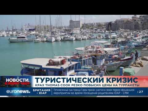 Прямой эфир ТВ-канала Еароневс