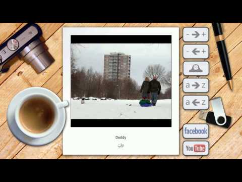 Video of Picture Dictionary Arabic