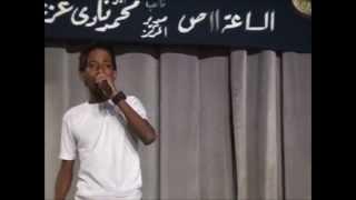 تحميل اغاني Abdelrahman Elhoseny - Ergaa Le Alby (from a concert) | HD MP3