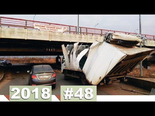 Новые записи с видеорегистратора ДТП и Аварий #48 Апрель 18.04.2018
