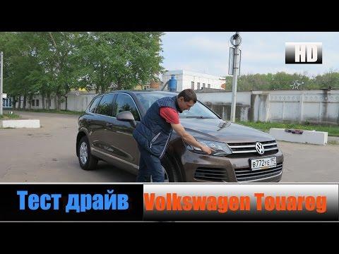 Audi а6 2.4 Benzin der Ersatz grm