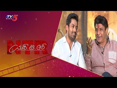 Balakrishna & Kalyan Ram Special Interview On NTR Mahanayakudu