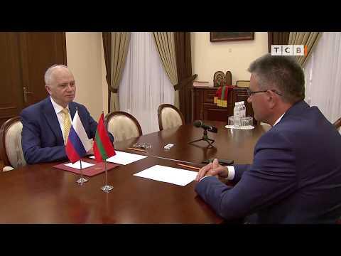 Электронная запись на российское гражданство