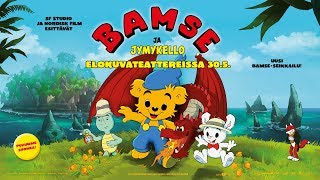 Bamse traileri