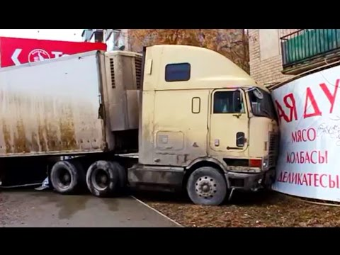 Best Truck Crashes, Truck Accident Compilation 2016 Part 4 Mp3