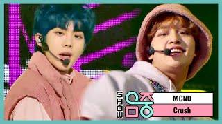 [쇼! 음악중심] 엠씨엔디 - 우당탕 (MCND- Crush), MBC 210116 방송