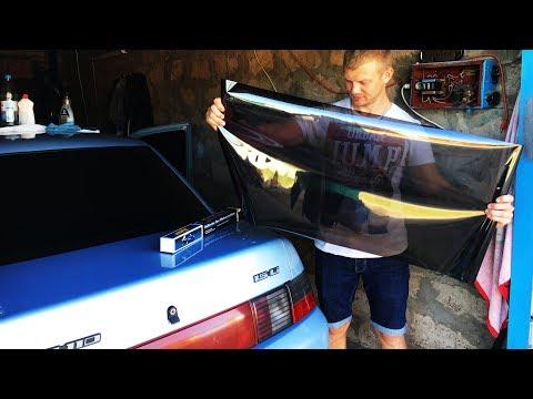 Как затонировать стекла в автомобиле. Своими руками. В гараже. Китайской пленкой.