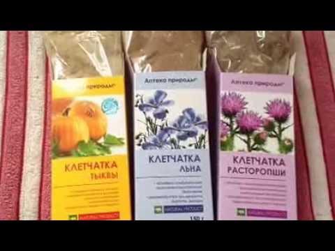 Препараты для лечения печени в европе и сша