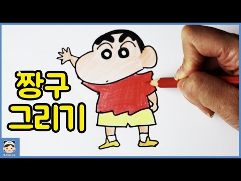 Learn Colors For Kids Children Toddlers Drawing Crayon Coloring Nursery Rhymes | Panda Colors Toys