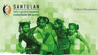 Santulan - Gender Equality Program of DJJS | श्री आशुतोष महाराज जी द्वारा महिलाओं का पुनरुथान