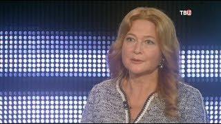 Тамара Глоба. Жена. История любви