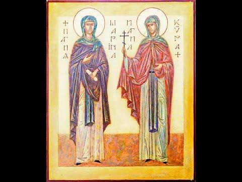 12 или 13 марта   Память преподобных жен Марины и Киры, 28 февраля старый стиль . igla