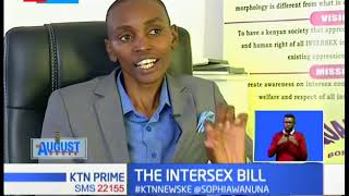 the-august-house-analysing-the-intersex-bill