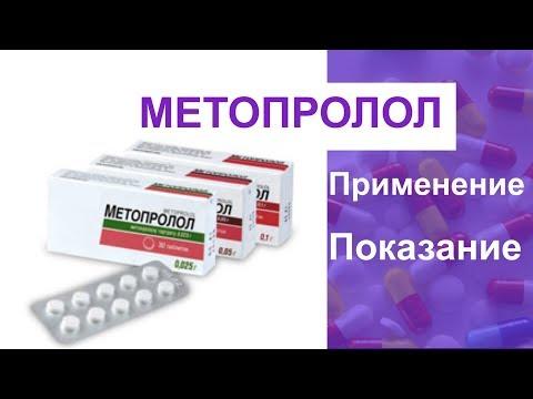 Рецепт о гипертонии