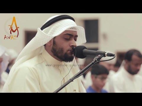 Surah Ibrahim By Sheikh Ahmed Al Nufais