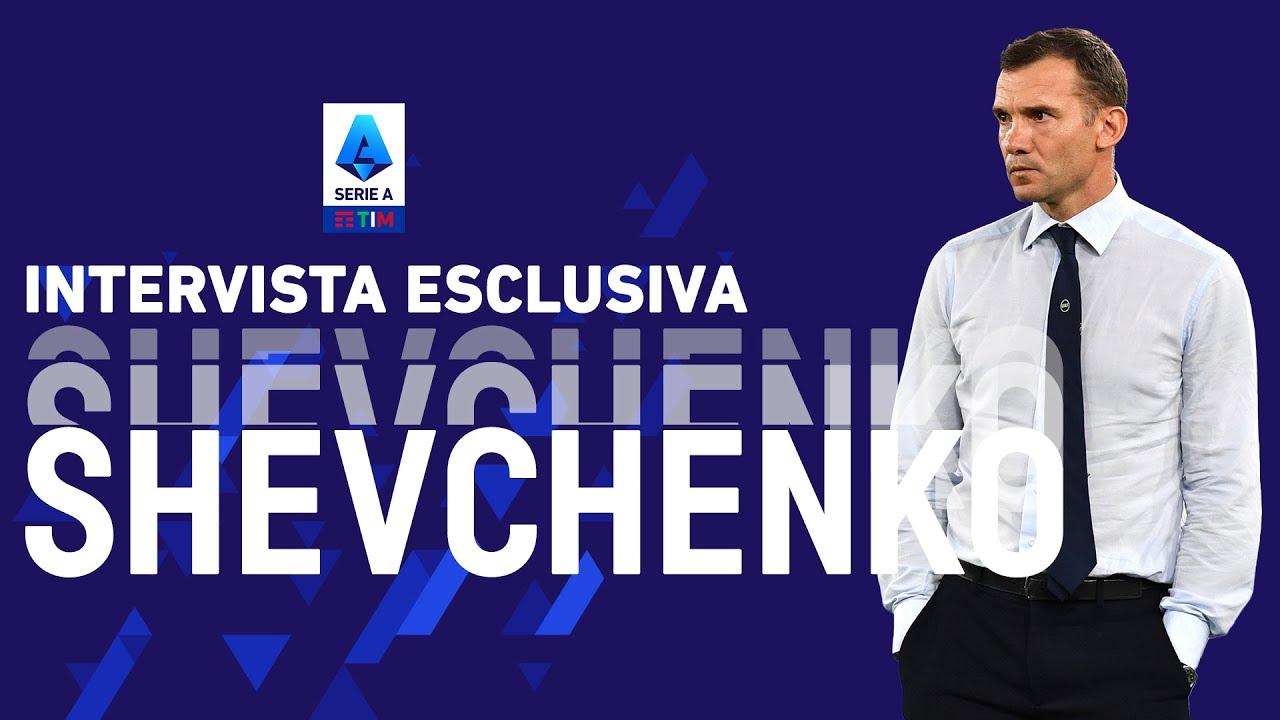 Andriy Shevchenko: Juventus - Milan scontro tra titani! | Intervista Esclusiva | Serie A TIM 2021/22