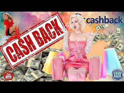 EPN Cashback   Как пользоваться ЕПН и экономить на покупках ALIEXPRESS 2019!