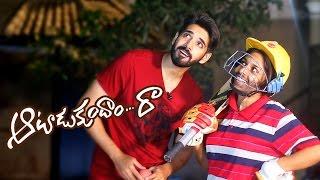 Aatadukundam Raa - Mahatalli Short Film
